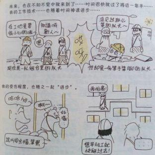 IMG_20171104_115038_meitu_2