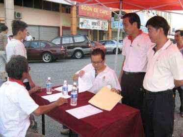 penolong pendaftaran