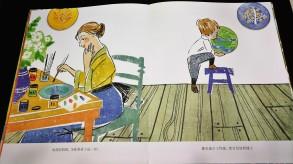 《彩虹鸟》内页2