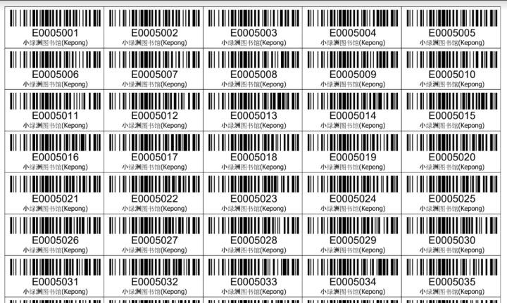 是barcode.jpg